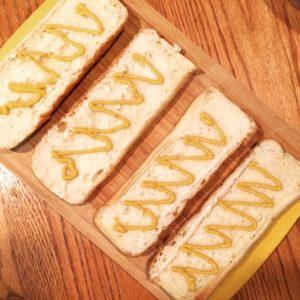 Mustard on Rolls